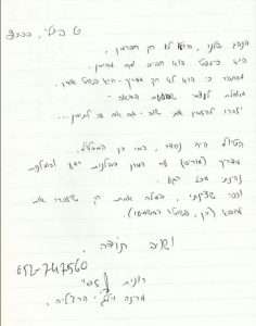 letters(11)