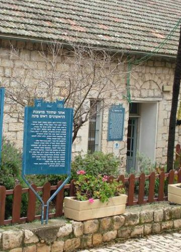 Tour of northern Israel from a Jewish perspective