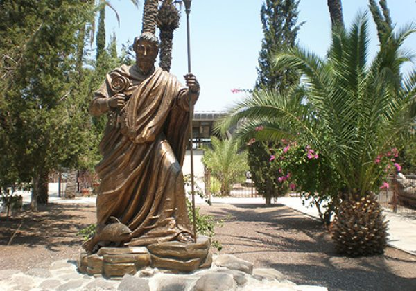 Sites Sacred to Christianity Surrounding the Sea of Galilee